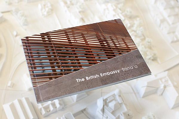 Design Engine Publication Sana